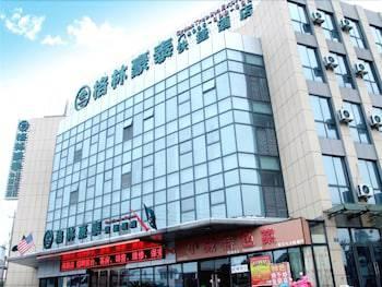 GreenTree Inn Changzhou Jintan district Zhixi Town South Zhenxing Road