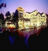 Huagang Hna Resort